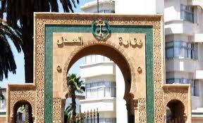 وزارة العدل بالمغرب