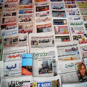 الصحافة