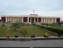 المحكمة العليا العراقية