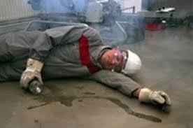 حادث شغل