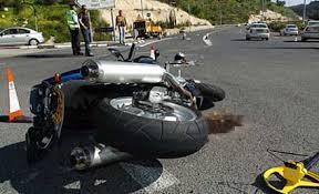 حادث دراجة