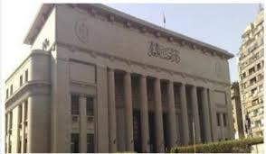 محكم النقض المصرية